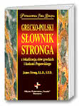 Grecko-polski słownik Stronga